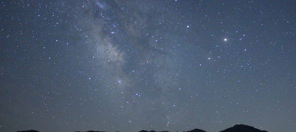 日本一の星空を見る会